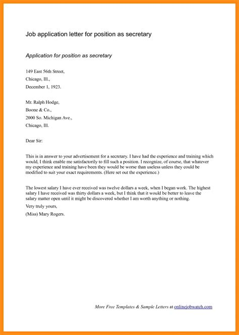 application letter for the vacancy 4 application letter for vacancy musicre sumed