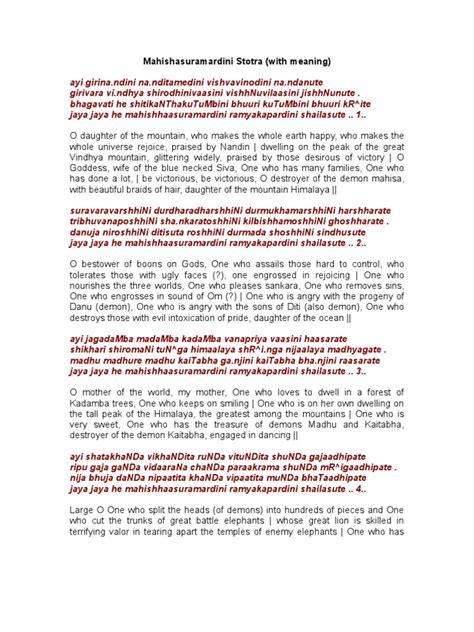 biography text of ra kartini mahishasuramardini stotra with meaning hindu deities