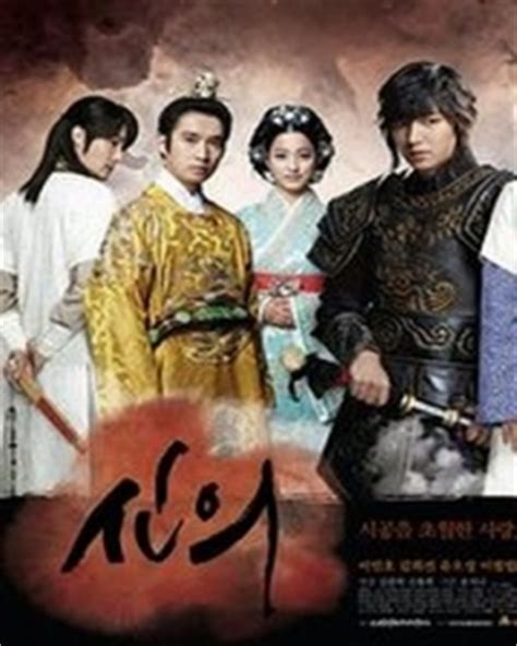 download film drama korea faith faith watch korean drama online korean drama english
