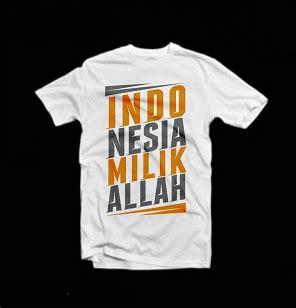 Kaos You B C kaos indonesia milik allah 002 jual baju kaos muslim