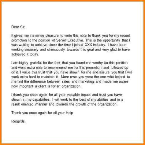 thank you letters to boss collection of solutions how to write a