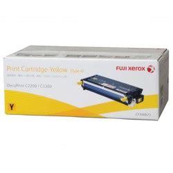 Drum Xerox Dp Pm 115 10k harga jual fuji xerox docuprint m115w multifunction printer a4