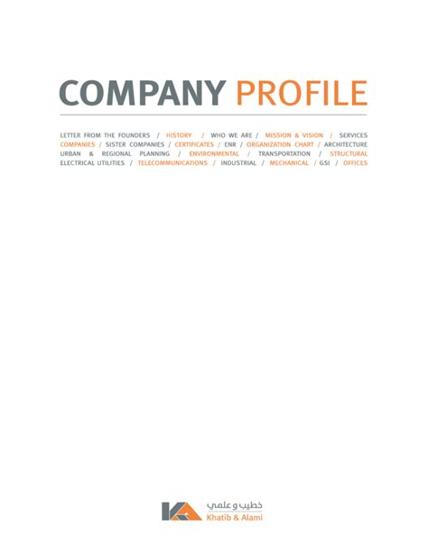 Sle Of Company Profile Free Download Free Template Company Profile