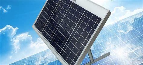 highest wattage solar panel importance of getting a high wattage solar panel amtrak