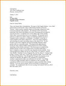 Formal Letter Introduction Search Results For Introductory Letter Calendar 2015