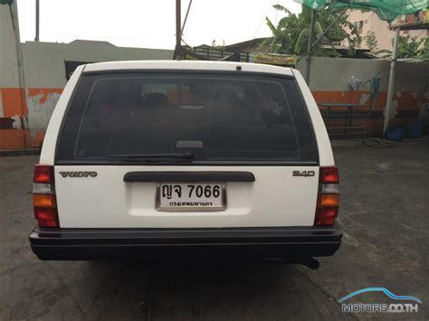 auto air conditioning service 1994 volvo 940 parental controls volvo 940 1994 motors co th