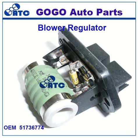radiator fan motor resistor high quality radiator fan motor resistor for alfa romeo oem 51736774 7739435 60811737