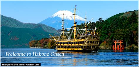 imagenes de hakone japon japan hakone onsen hotels guide hakopita a