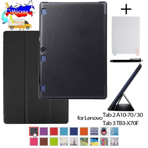 buy wholesale lenovo tablet 7 inch from china