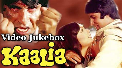 parveen babi all songs list kaalia hd songs collection amitabh bachchan amjad