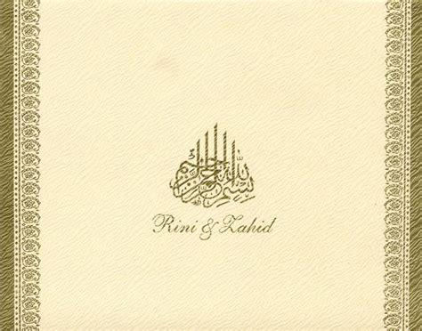 Muslim Wedding Cards Design by Arabic Cards Beautiful Design For Muslim Wedding