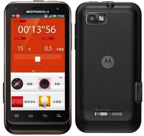 Hp Motorola Defy Xt535 motorola defy xt535 fiche technique et caract 233 ristiques