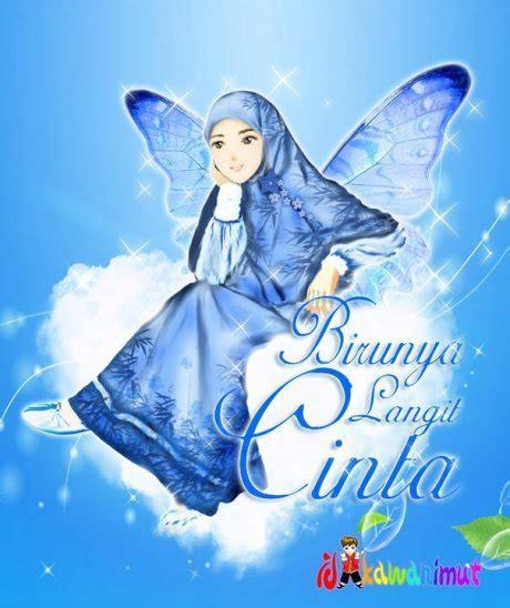wallpaper animasi muslimah berjilbab pin berjilbab wanita muslimah gambar animasi kartun