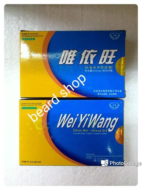 Wei Yi Wang Obat Diabetes Gula Darah Jual Wei Yi Wang Obat Diabetes Kencing Manis Beard Shop
