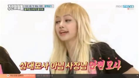 blackpink funny moment blackpink lisa cute funny moments 1 by yuri lalisa