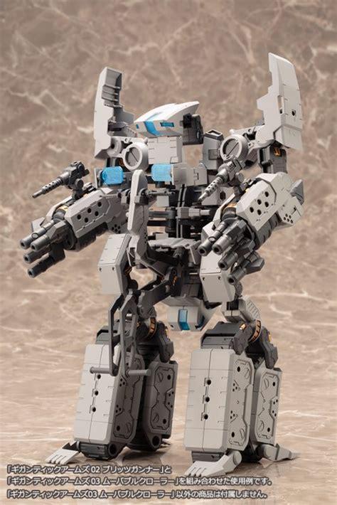 8 Guardian Kotobukiya Omega Weapon Japan modeling support goods arms movable crawler collectiondx