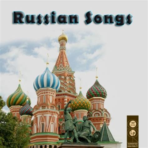 the volga boat song the volga boat men by from russia with love choir on
