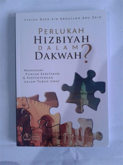 Neraka Shaqor Menanti Koruptor buku perlukah hizbiyah dalam dakwah