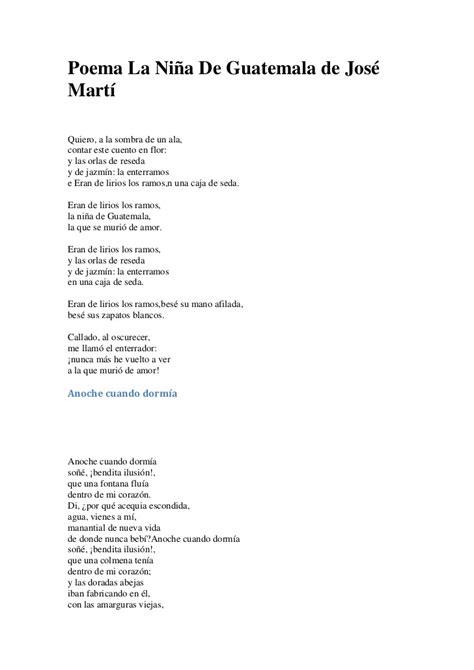 poema para una niña que es una ni 241 a poema imagui