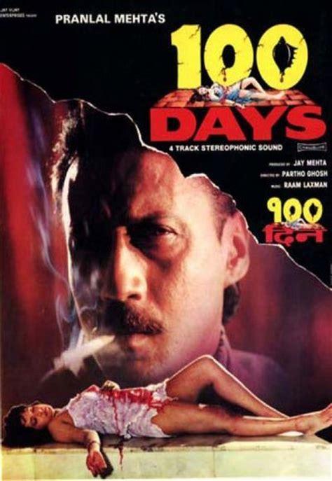 film india terbaik full movie 100 days 1991 full movie watch online free hindilinks4u to