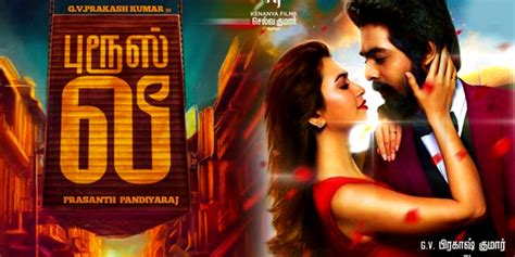 bruce lee biography movie 2012 bruce lee tamil movie preview cinema review stills gallery