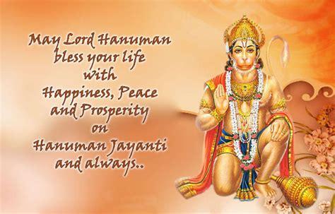 hanuman jayanti 2019 hanuman jayanti hanuman jayanti 2018 2018 in india india fairs