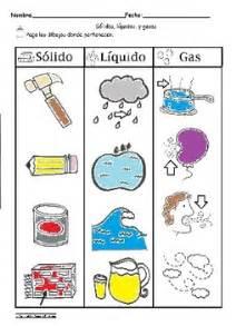 solido liquido y gas spanish sorting worksheet by