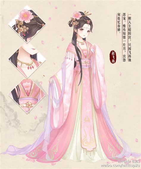 Nikki's Han Chinese Style   Nikki & Natsume Series   Pinterest   Anime, Manga and Characters