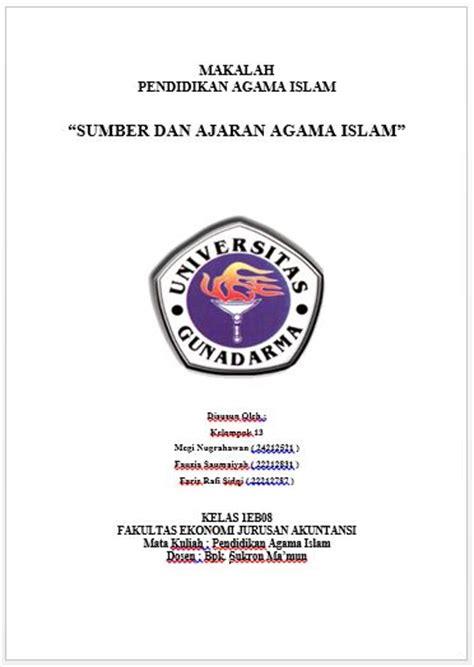 cara membuat makalah agama islam judul skripsi kumpulan contoh skripsi dan makalah