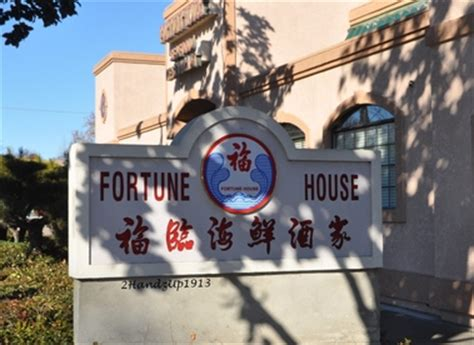 fortune house sacramento fortune house seafood restaurant chinese restaurant sacramento 95818