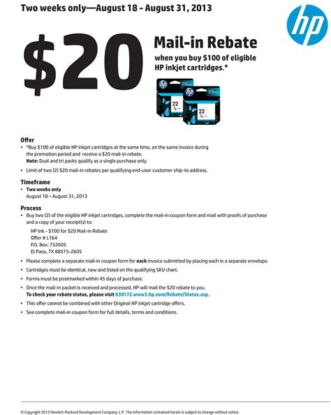 Hp Gift Card Discount - 301 moved permanently