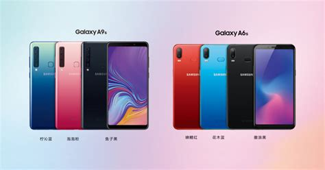 samsung galaxy   galaxy  officially announced  china pricebabacom daily