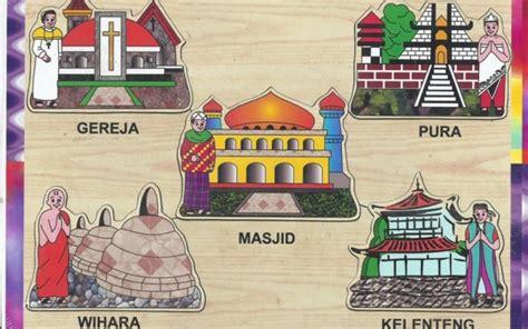Mainan Edukatif Edukasi Pembelajaran Anak Puzzle Kayu 4x4 Pk112 harga ape paud 2017 alat peraga edukasi mainan