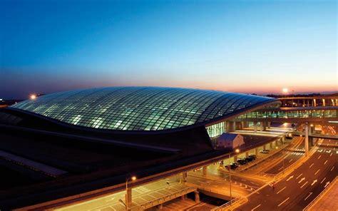 Gear Motion Tracker Intl beijing capital international airport china wittur