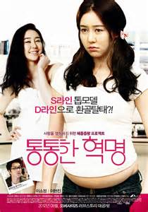 film drama hot japan korean movies opening today 2012 08 02 in korea