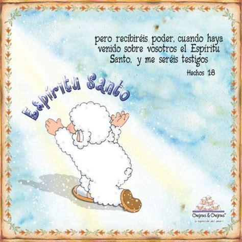 imagenes cristianas de ovejas m 225 s de 1000 im 225 genes sobre frases cristianas ovejitas en