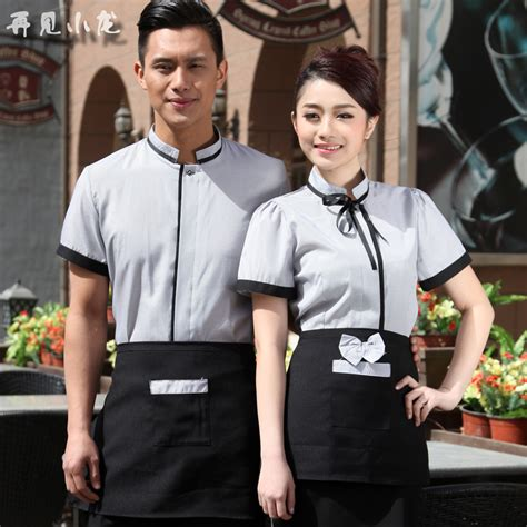 Supplier Baju Nutri Blouse Ap coffee shop service work clothes sets sleeve dining cafe hotel server uniforms green