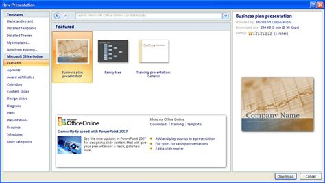 office 2007 beta 1 refresh slide 11 slideshow from microsoft office 2007 beta 2 technical refresh page 2