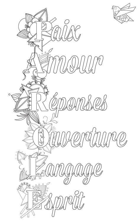 Messages à colorier - Lisa Magano - coloriage antistress à