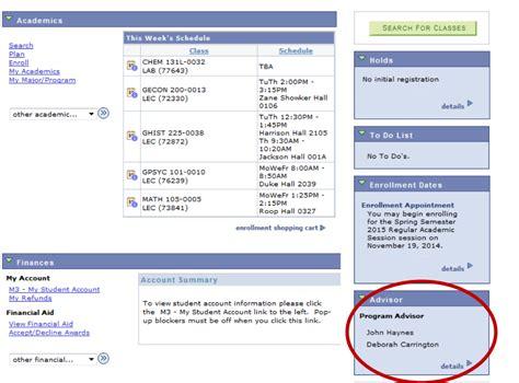 Transfer Credit Form Jmu Academic Advisors