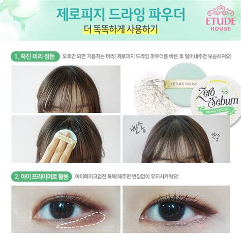 Review Dan Harga Etude House Zero Sebum chibi s etude house korea etude house zero sebum