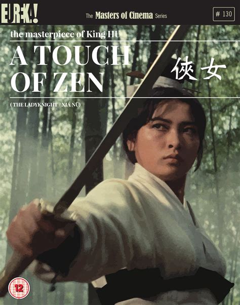 A Touch Of a touch of zen review louder than war louder