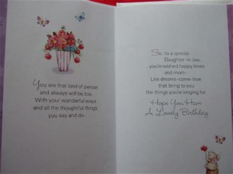 Birthday Card Verses Daughter In Law Quality Birthday Card Fabulous Verses Ebay