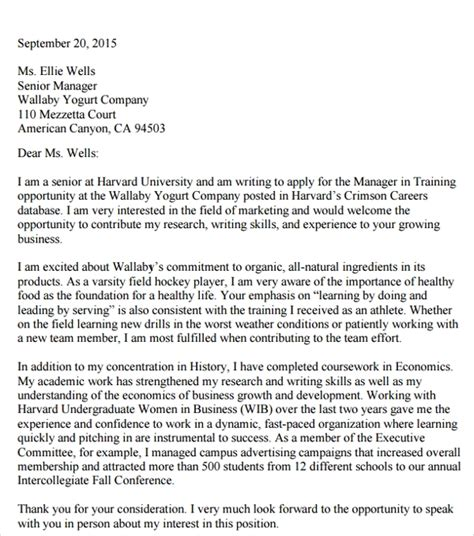 sample social worker cover letter social worker cover letter sample