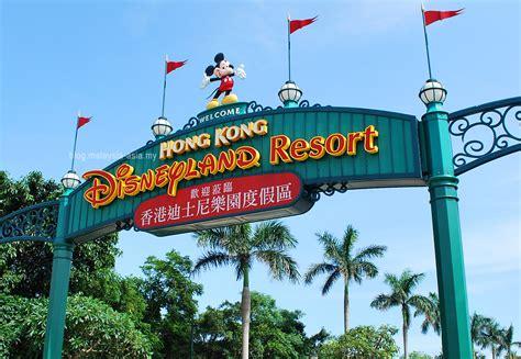 Hong Kong Disneyland 1day Pass Anak price of ticket of disney land in hong kong check out