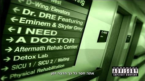 eminem i need a doctor dr dre feat skylar grey eminem i need a doctor