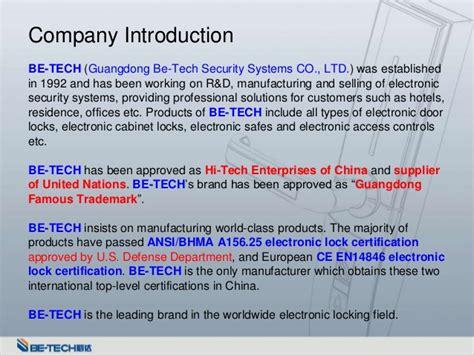 be tech company profile