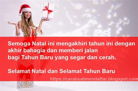 kumpulan daftar ucapan selamat natal     terbaru