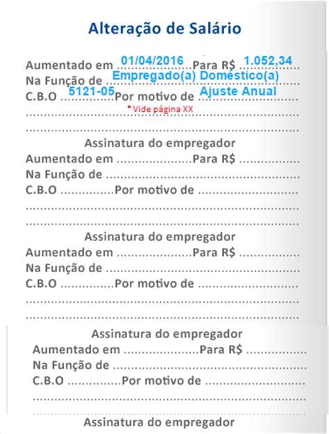 aumento salarial de domsticas de enero de 2016 uruguay reajuste salarial 2016 domestica sancionado o piso