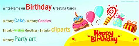 make a birthday card with name birthday card easy create free birthday cards create